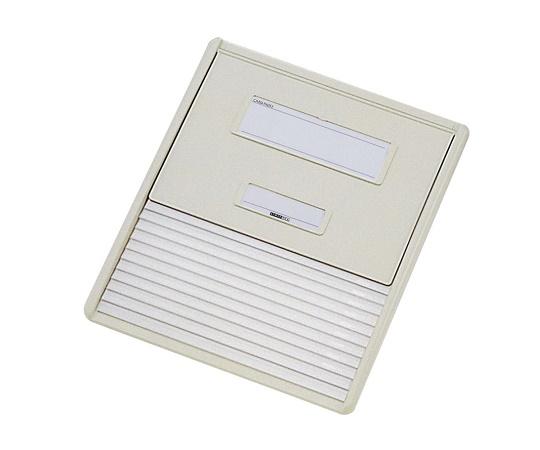 [取扱停止]カードインデックス A4(横1面)10名用 オフホワイト HC111C