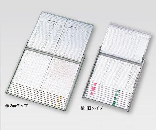 カードインデックス A3/A4(縦2面)15名用 オフホワイト HC114C