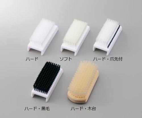 手洗ブラシ ハード・木台 No.30