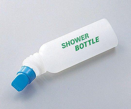 シャワーボトル 450mL/ブルー