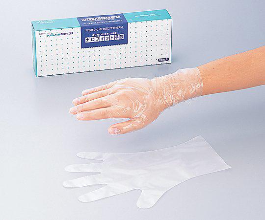 ナビフィット手袋
