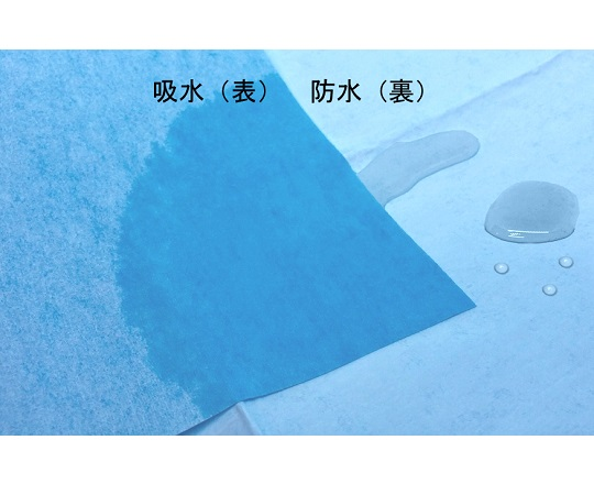 ブルードレープ(穴無し) 900×900mm RBD-9090NW