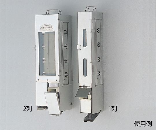 ブラシ消毒器 C-10(1列用) ブラシ格納庫のみ C-10(1列)