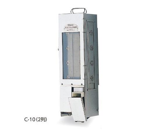 ブラシ消毒器 C-10(2列用) ブラシ格納庫のみ C-10(2列)