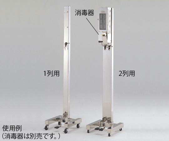 ブラシ消毒器 C-11 2列用スタンド C-11(2列用)