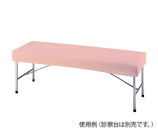 診察台カバー ピンク 700×1800mm用 C-700P