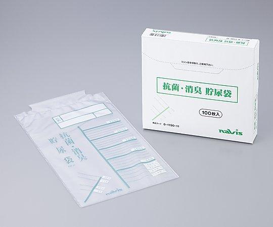 消臭抗菌貯尿袋 2.5L お得ケース 1000枚入