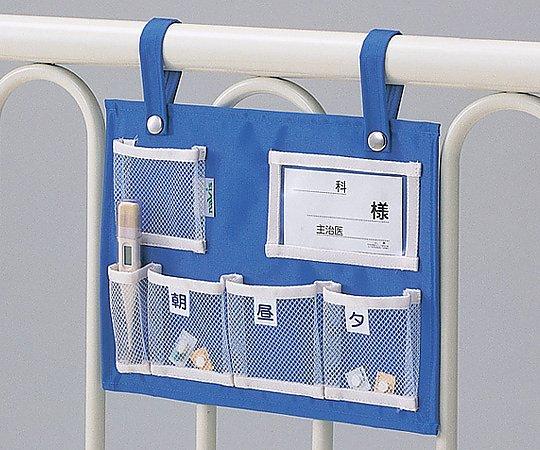 ベッド用与薬袋 ブルー 225×300mm MS