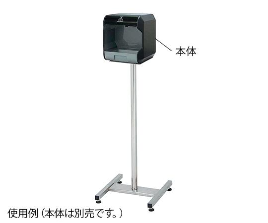 自動手指消毒器 HDI-2020専用架台スタンド  41041