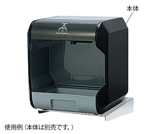 自動手指消毒器 HDI-2020専用壁掛けホルダー  41039