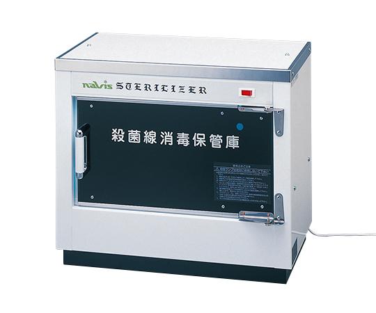 ■海外仕様 殺菌線消毒保管庫 522×296×423mm 220V±6%  DM-90