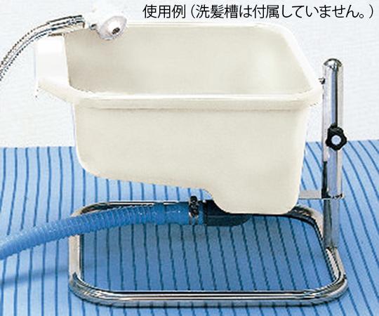 [取扱停止]洗髪車 (低床型) 洗髪槽受台