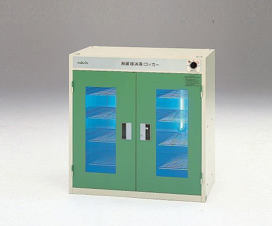 殺菌線消毒ロッカー AS-G(ガラス窓付き)