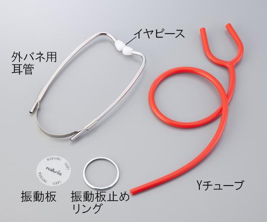 耳管 (外バネ用)  1095F501