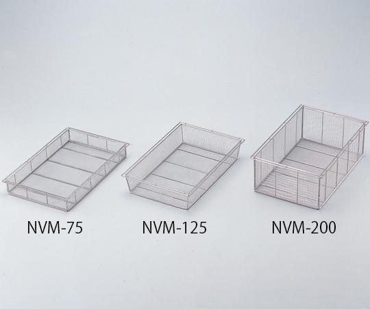 ナビラックバスケット NVM-200