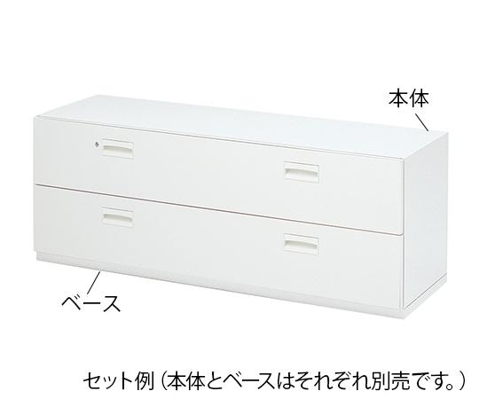 ナビシステムカテーテル収納庫 ベース(M1845-205D用) 1797×427×50mm M1845-B1