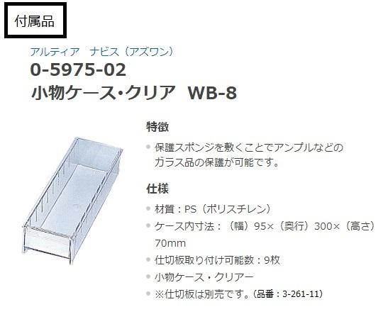 与薬車カート 55人用 752×483×1287mm CC-55