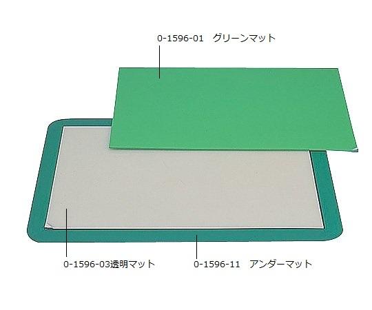 ピュアマット グリーン 600×1200×3.5mm PM-6120G