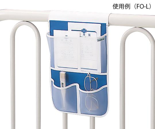 ベッドサイド用便利ポケット(140×270mm) FO-M