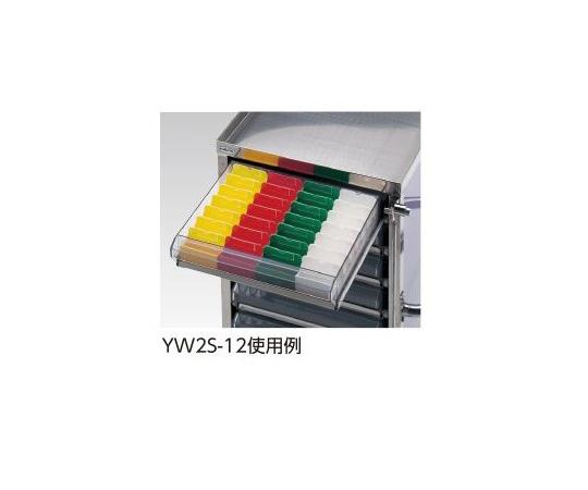 与薬車ウィークリー 連結個人ケース用 YW2S-12