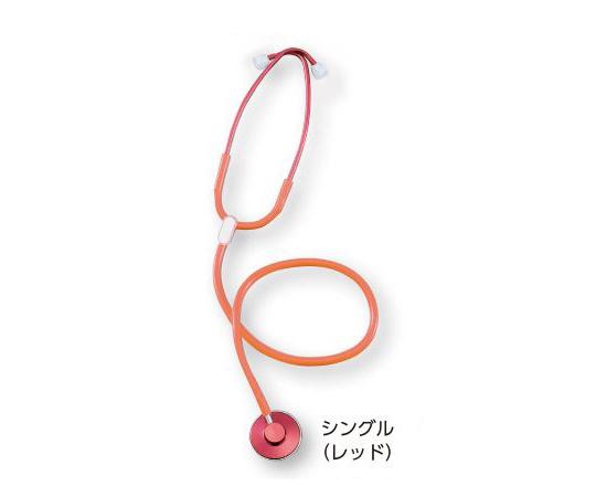 ナーシングスコープ No.110 (内バネ式 シングル) レッド 0110B111