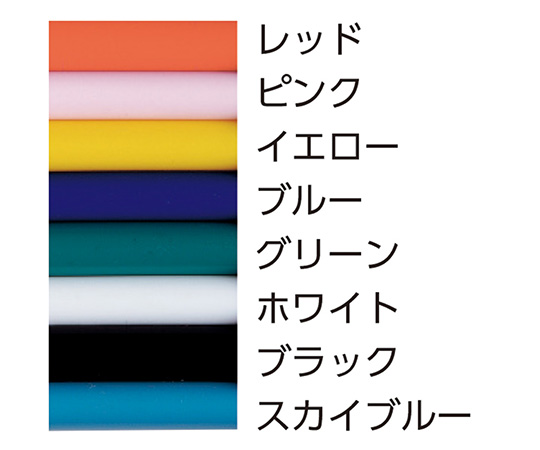 ナーシングスコープ No.110 (内バネ式 シングル) ホワイト 0110B116