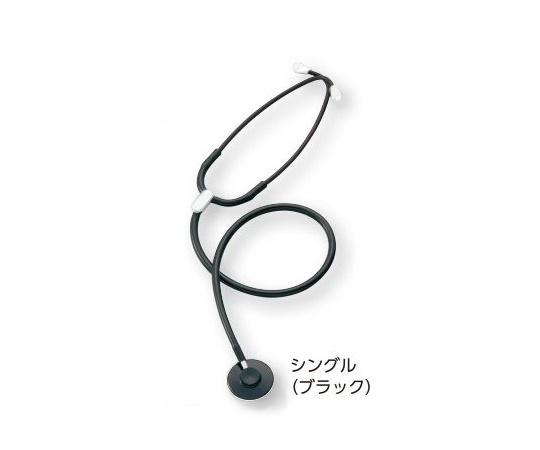 ナーシングスコープ No.110 (内バネ式 シングル) ブラック 0110B110