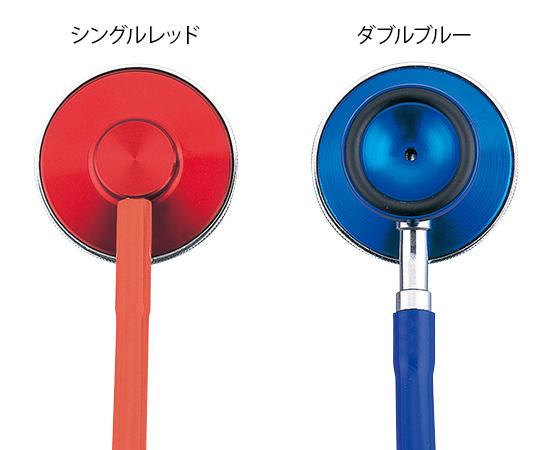 ナーシングスコープ No.110 (外バネ式 シングル) ブルー 0110B084