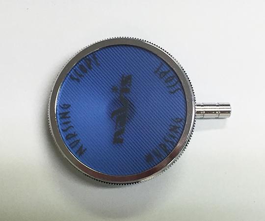 チェストピース シングル ブルー CHP-110