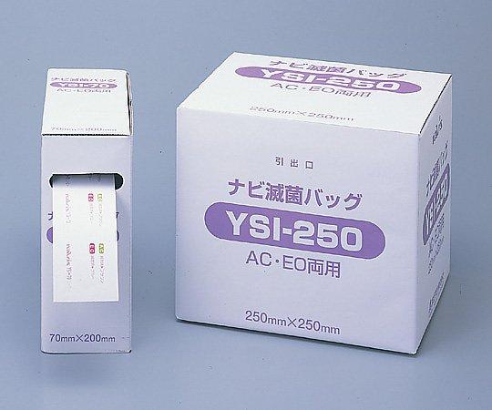 ナビ滅菌ロールバッグ 250mm×200m YSI-250