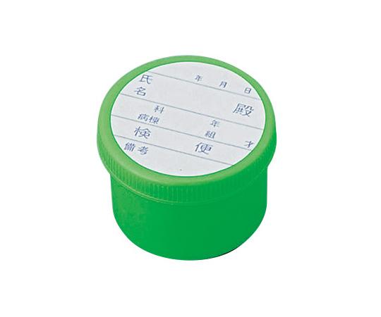 検便容器 A型 緑 ネジキャップ式・ラベル付き 100個入