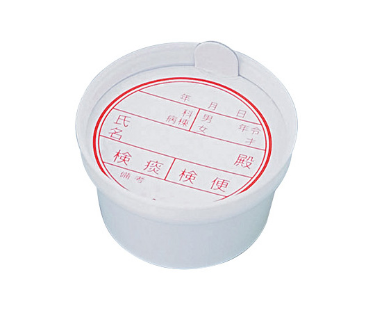 検便容器 B型 白 紙フタ式 100個入