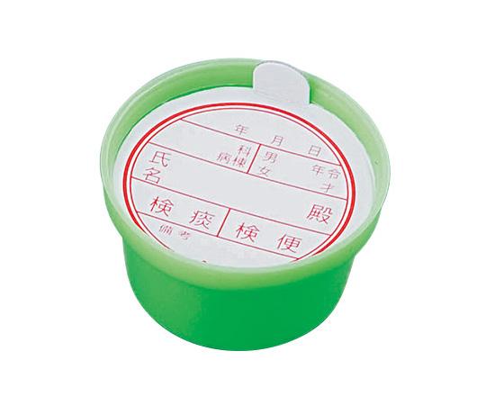 検便容器 B型 緑 紙フタ式 100個入