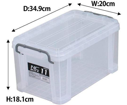 収納ボックス 349×200×181mm NC'BOX11