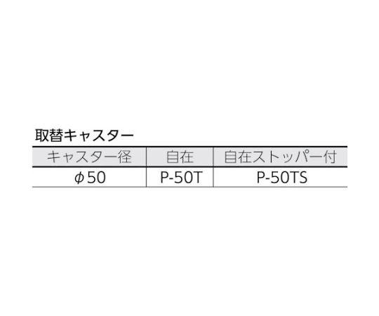 MLワゴン 570×477×805mm 小16 MLK541