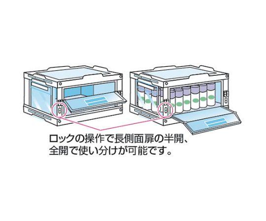 扉付き折畳みコンテナー 50L CR-S50T