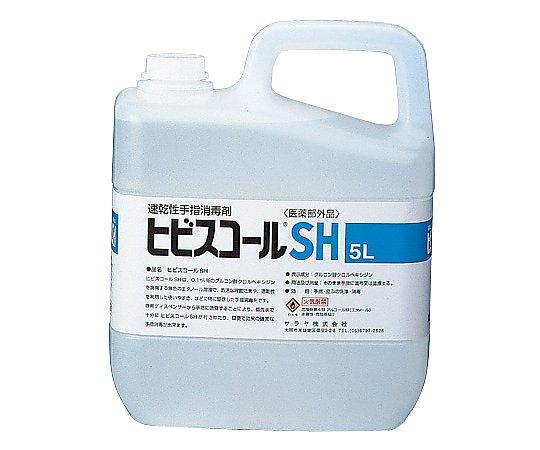 [取扱停止]手指消毒剤ヒビスコール(R) SH 5L 42308