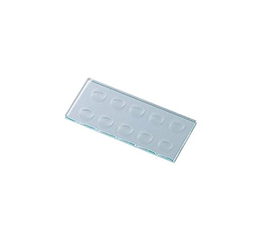 血液反応板 10ケ穴(2列) 5×75×150mm