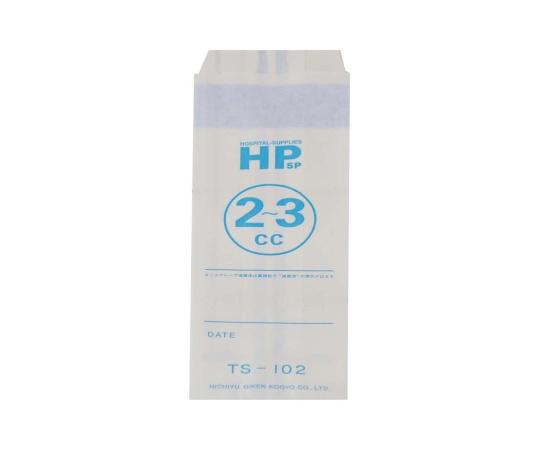 HP滅菌バッグ(オートクレーブ用紙製バッグ)