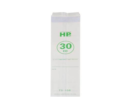 HPsp(R)滅菌バッグ 1000枚入 TS-106