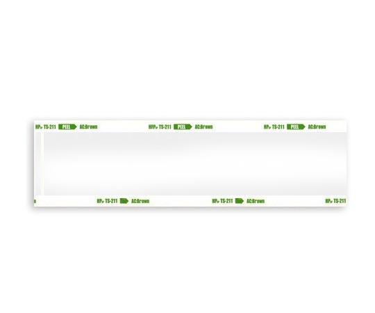 [取扱停止]HPsp(R)滅菌バッグ 1333枚入 TS-211-150