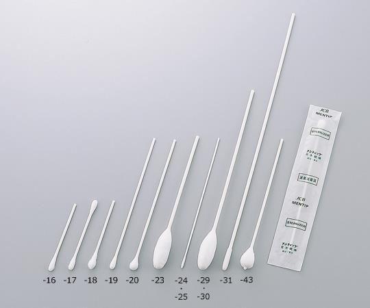 メンティップ 病院用綿棒(紙軸)