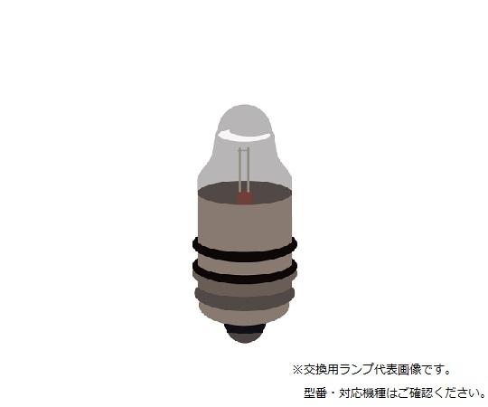 [取扱停止]マッキントッシュ喉頭鏡 交換用電球