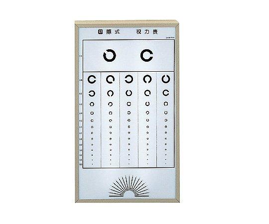 [取扱停止]視力検査器[3m用] SE-3(壁掛式)