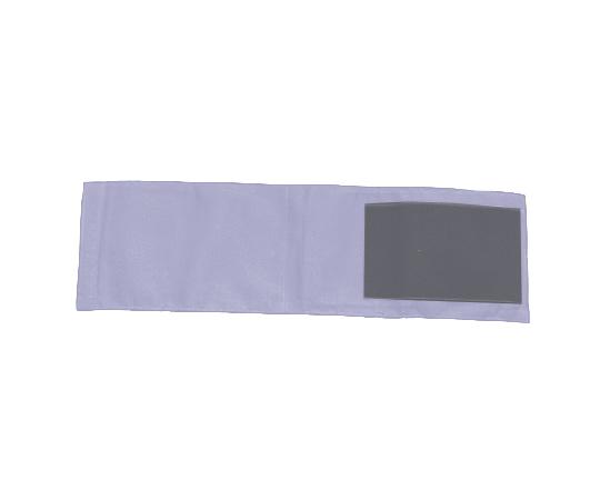 血圧計交換用腕帯 1099F434