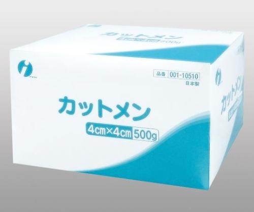 カット綿 500g 4×4cm 001-10510