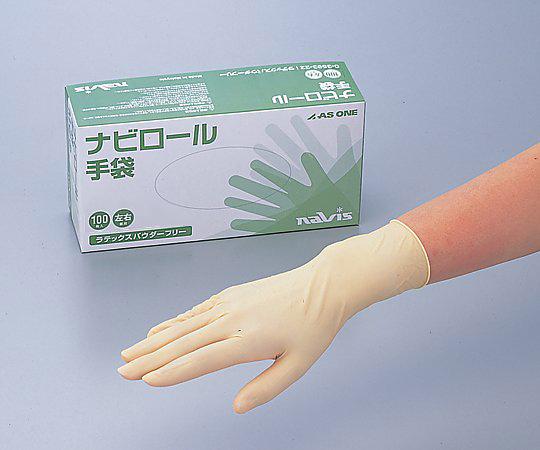 ナビロール手袋