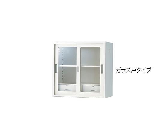 耐薬引違保管庫(引出し付)ガラス戸