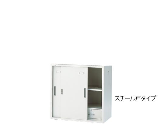 耐薬引違保管庫(引出し付)スチール戸 N-90DH・OW
