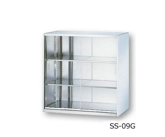 ステンレス収納庫 引き戸(ガラス戸) 900×500×900mm SS-09G